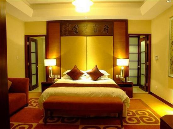 Quzhou, China: Guest room
