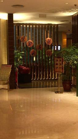 Xiamen Miramar Hotel : photo1.jpg