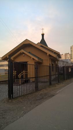 Chapel of the Confessor St. Luke Voino-Yasnetskiy
