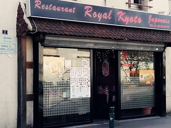 Sevran, ฝรั่งเศส: photo du restaurant