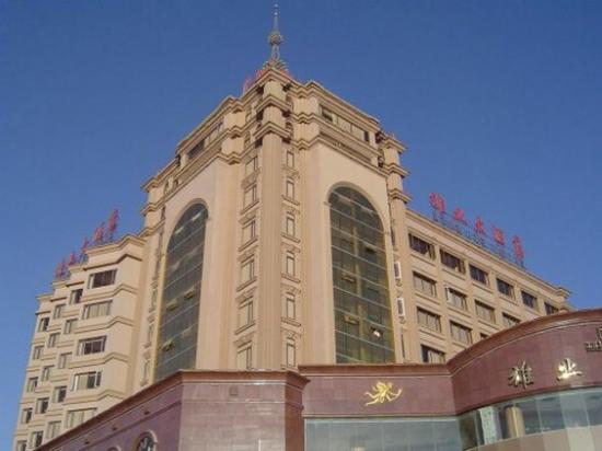Xiong Ye International Hotel