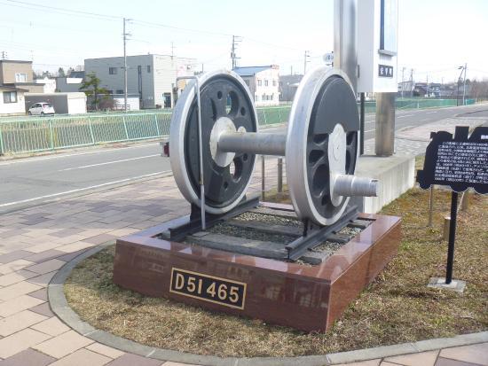D51465 Wheel & Rail