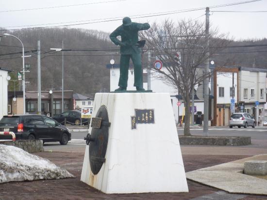 Kafu Statue