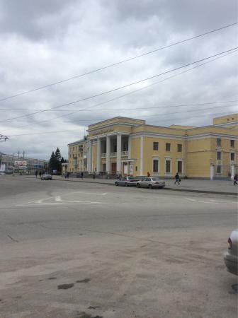 Altai State Theatre for Childrens and Youth
