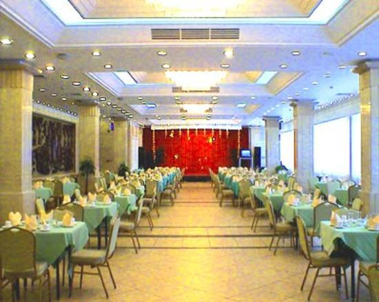 Seaview International Hotel: Restaurant