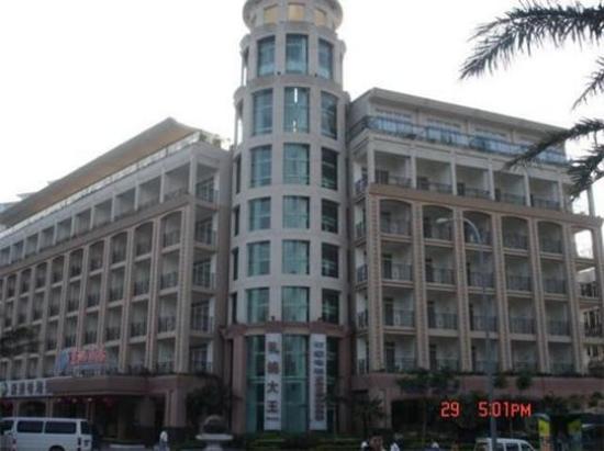 Photo of Jing Di Hotel Shenzhen