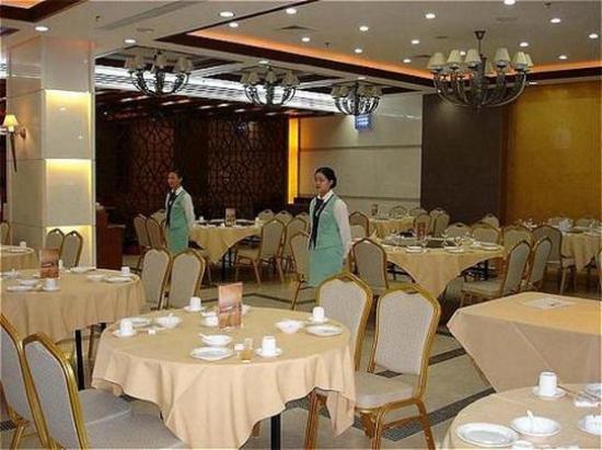 Jing Di Hotel: Recreational Facilities