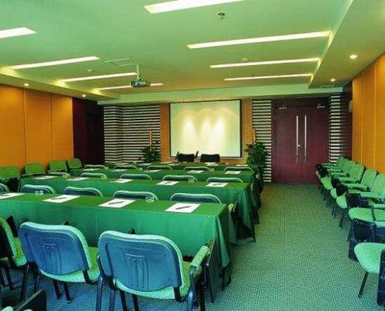 Lijing Commercial Hotel: Conference & Banquets