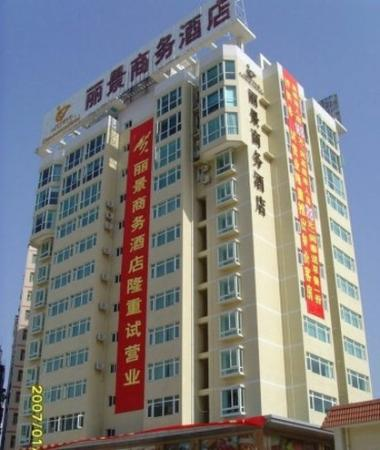 Lijing Commercial Hotel: Exterior View