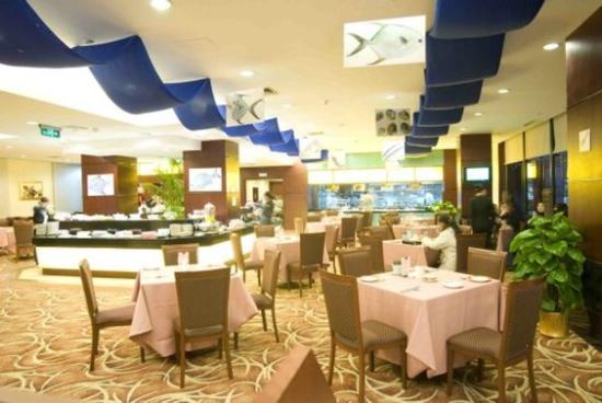 Building Fortune International Hotel: Restaurant