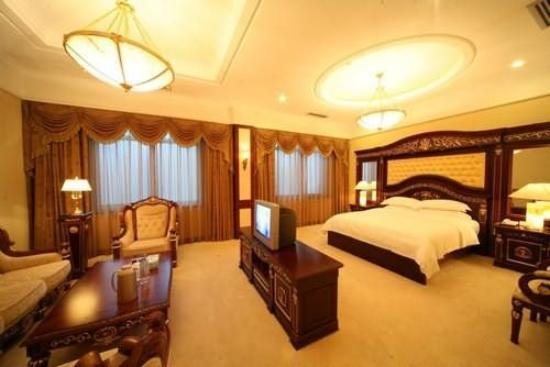 Photo of Pipaxi Hotel Zhangjiajie