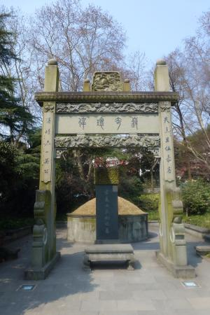 Tomb of Wu Song
