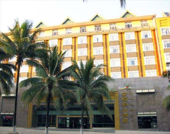 Photo of Jinzonglv Hotel Jinghong