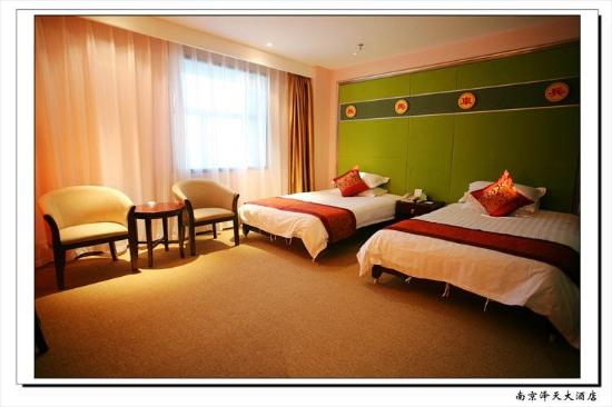 Zetian Hotel: Business Twin Room