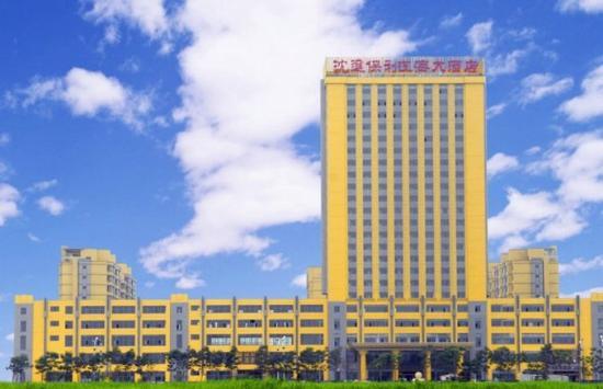 Donggang, Cina: Exterior View
