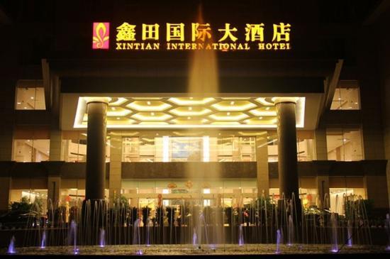 Xiangtan County, China: Hotel