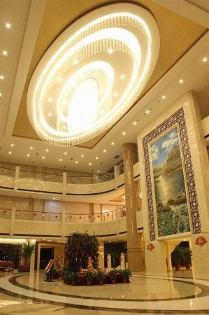 Xiangtan County, Kina: Lobby