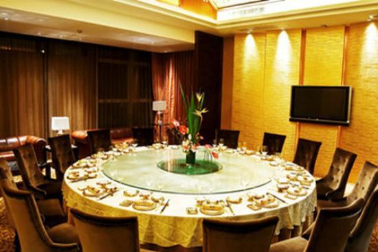Shaoxing County, China: restaurant