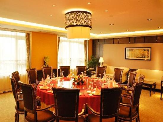 Taizhou Country Garden Phoenix Hotspring Hotel: Restaurant