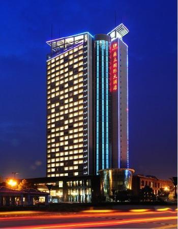 Huai'an, จีน: Hotel