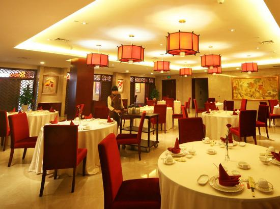 Dingli International Hotel: Restaurant