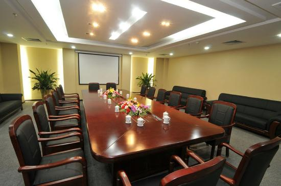 Zhaoqing International Hotel : Meeting Room