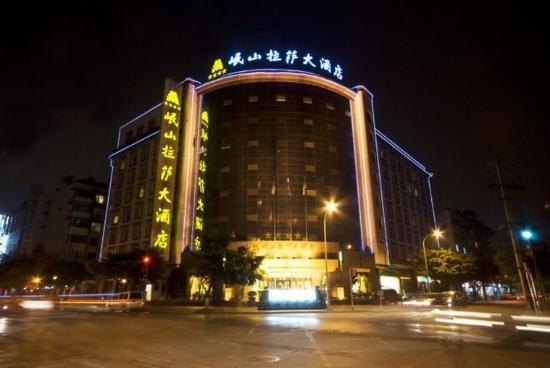 Photo of Minshan Lhasa Grand Hotel Chengdu