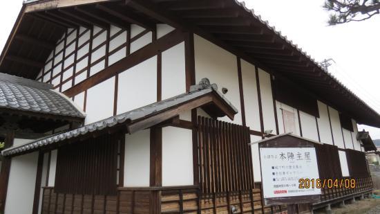 Komoro Juku Honjin Omoya