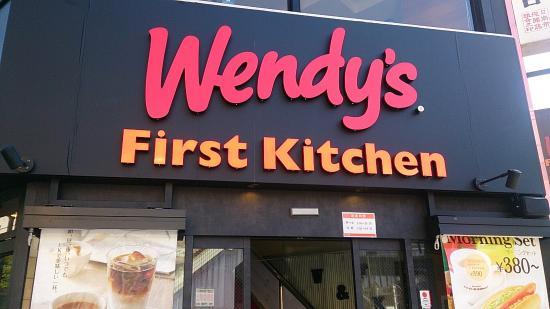 Wendy's Akebonobashi