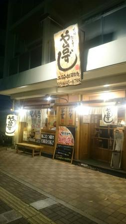 Yatai Sushi Mikawa Anjo Ekimaecho