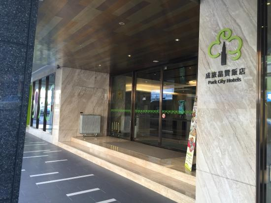 photo0 jpg picture of park city hotel central taichung central rh tripadvisor ie