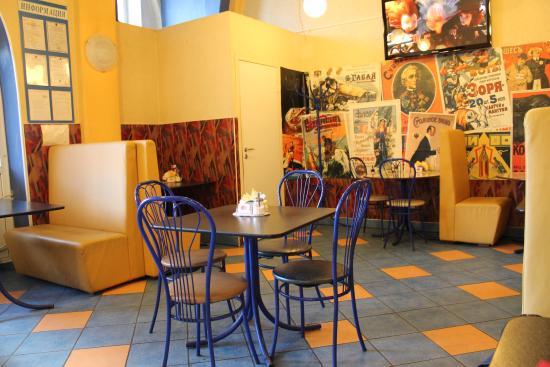 Cafe Bistro Igorika