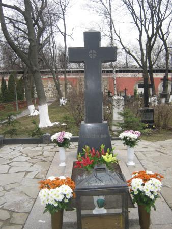 Danilovskoye Cemetery