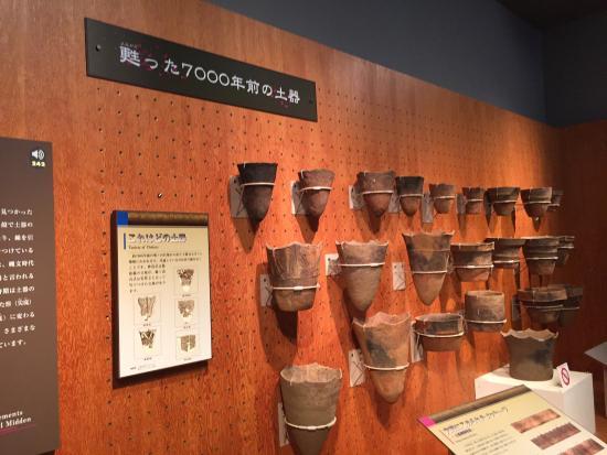 Tobinodai Historic Park Museum: photo3.jpg