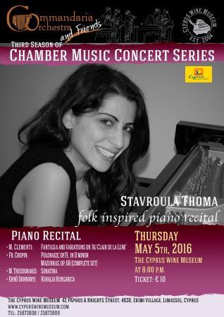 "Cyprus Wine Museum: Stavroula Thoma ""Folk inspired piano recital"""