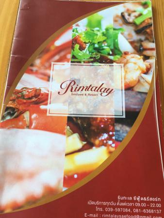 Rimtalay Seafood Restaurant: photo6.jpg
