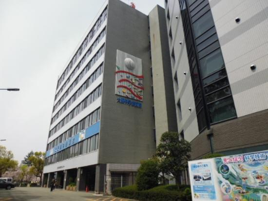 Foto de Osaka Science and Technology Museum