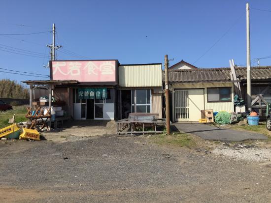 Inuwaka Shokudo Photo