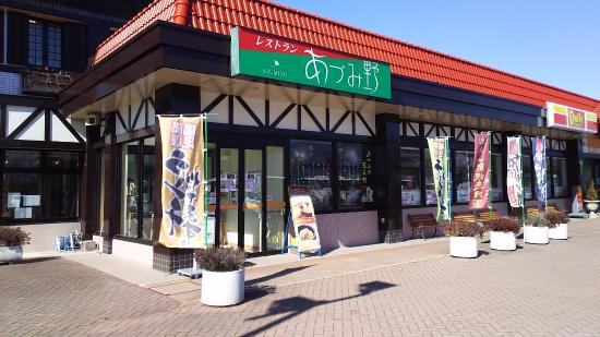 Restaurant Azumino