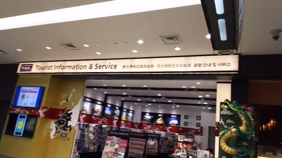 ‪Tourist Information & Service, Chubu International Airport Centrair‬