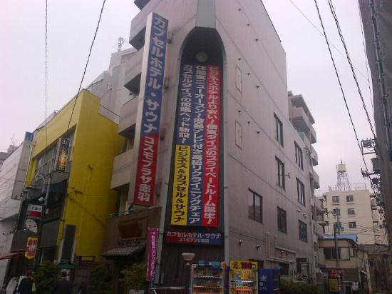 Cosmo Plaza Akabane