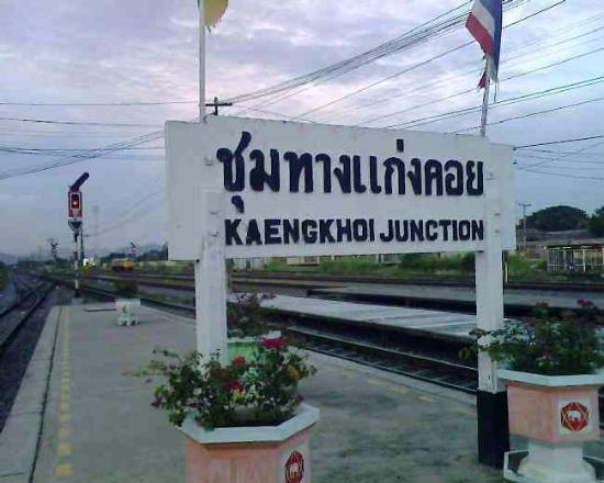 Kaeng Khoi Junction Railway Station