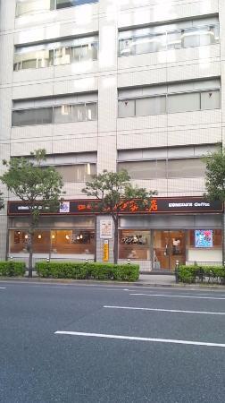 Komeda Coffee, Yotsubashi Shimmachi