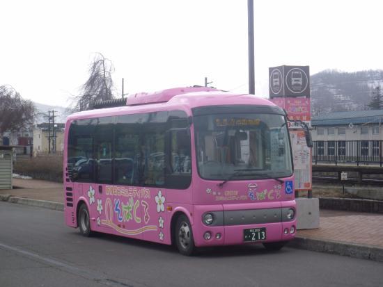 Shintoku Town Community Bus Sobakuru (Hokkaido Takushoku Bus)