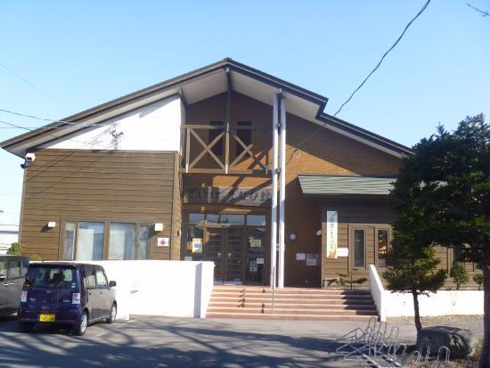 Eniwa City Koryu Plaza Manabikan