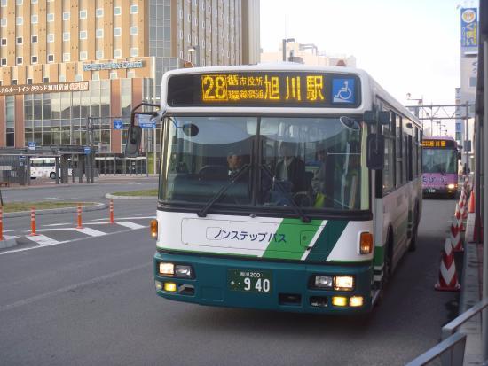 Dohoku Bus