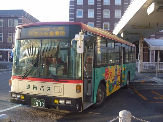 Donan Bus