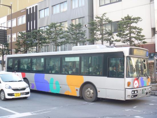 Asahikawa Denki Kido