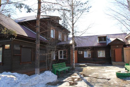 Bodaibo, Russie: Сам музей