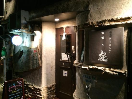 Jidori Dining Kokoya Kiyamachi : photo0.jpg